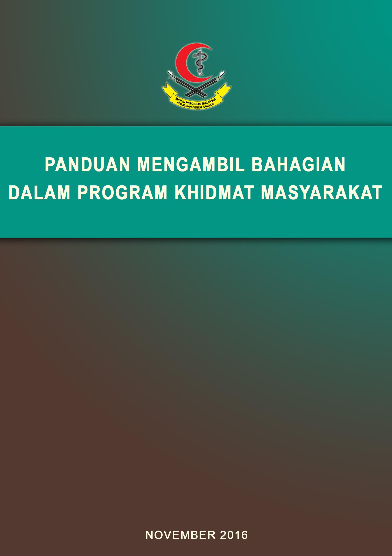 Panduan Mengambil Bahagian Dalam Program Khidmat Masyarakat
