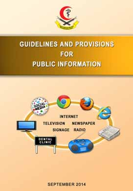 Guidelines and Provisions for Public Information 2014
